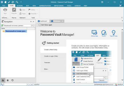 Password Vault Manager Enterprise 9.6.0.0 Multilingual