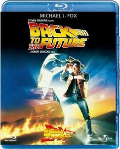 Back to the Future (1985) [REMASTERED]