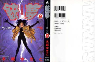Battle Angel Alita 1-9
