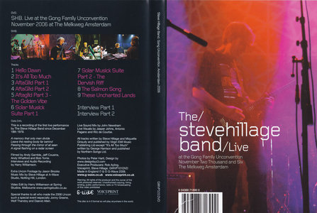 Steve Hillage Band - Gong Unconvention, Amsterdam 2006 (2008)