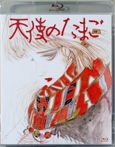 Tenshi no tamago / Angel's Egg (1985)