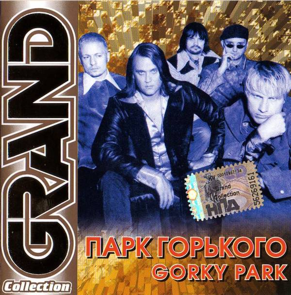 Gorky Park - 6 Albums (1989-2002) (Repost) / AvaxHome