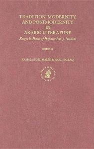 Tradition, Modernity, and Postmodernity in Arabic Literature: Essays in Honor of Professor Issa J. Boullata