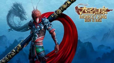 MONKEY KING: HERO IS BACK (2019) Deluxe Edition
