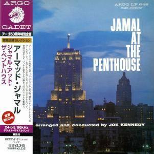 Ahmad Jamal - Jamal At The Penthouse (1959) {Japan MiniLP 24-bit remaster UCCC-9131}