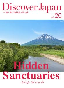 Discover Japan - An Insider's Guide - October 2018