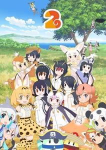 Kemono Friends 2 (2019) Part 1 & Part 2
