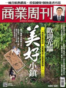 Business Weekly 商業周刊 - 27 一月 2020