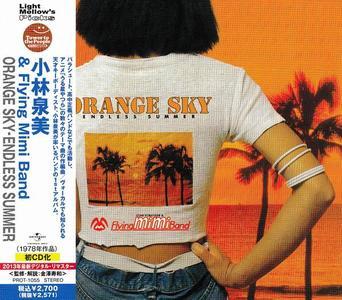 Izumi Kobayashi & Flying Mimi Band - Orange Sky - Endless Summer (1978) [Japanese Edition 2013]
