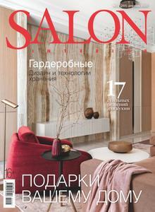 Salon Interior Russia - Декабрь 2020