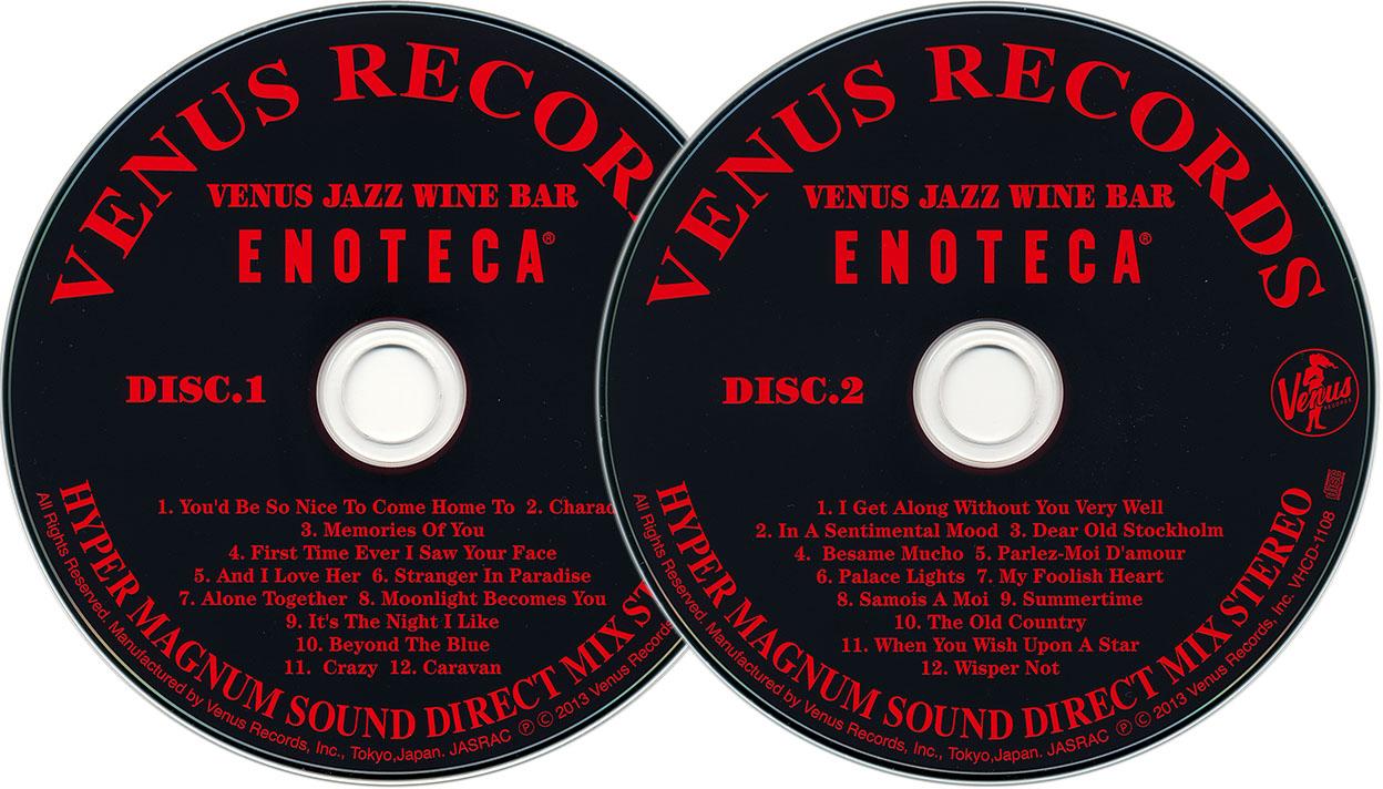VA - Venus Jazz Wine Bar: Amazing Jazz & Tasty Wine (2013) 2CDs [Re-Up]
