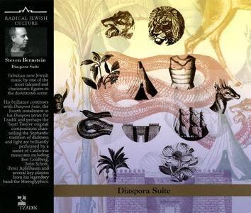 Steven Bernstein - Diaspora Suite (2008) [Re-Up]