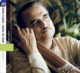 Dinkar Kaikini - Inde du Nord (1997; 2013)