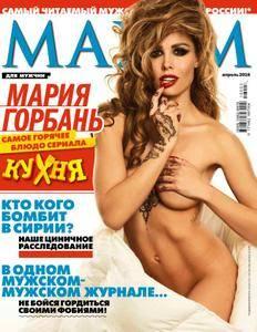 Maxim Russia - April 2016