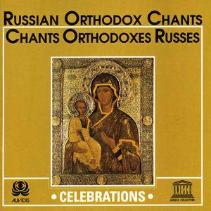 The Choir of the Dormition Church of the Novodevichy Convent - Russian Orthodox Chants (1989)