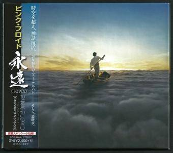 Pink Floyd - The Endless River (2014) {Standard Version, Japanese Edition}
