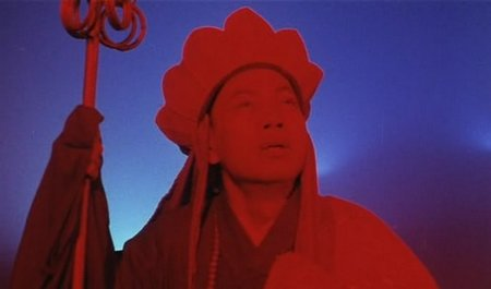 A Chinese Odyssey Part Two: Cinderella (1994)