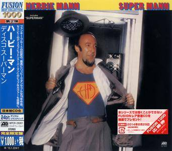 Herbie Mann - Super Mann (1978) Japanese Remastered 2014