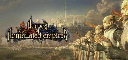 Heroes of Annihilated Empires (2006)