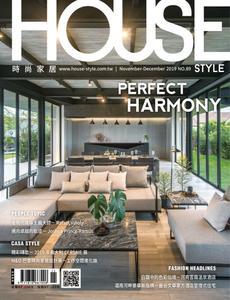 House Style 時尚家居 - 十一月 19, 2019
