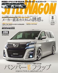 Style Wagon - 7月 16, 2019