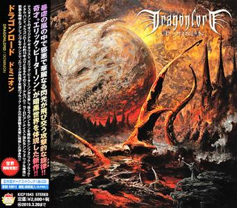 DragonLord - Dominion (2018) [Japanese Ed.]