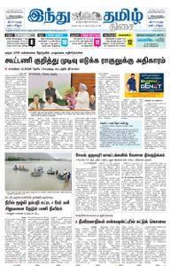 The Hindu Tamil - ஜூலை 23, 2018