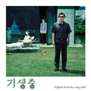 Jung Jaeil - Parasite (2019)