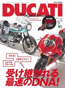Ducati Magazine - 3月 2019