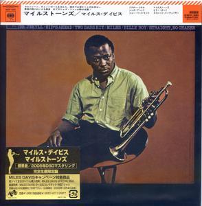 Miles Davis - Milestones (1958) {2006 DSD Japan Mini LP Edition Analog Collection SICP 1203}