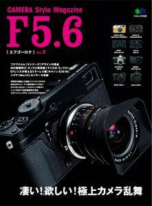 F5.6  [ エフゴーロク ] - 9月 01, 2012