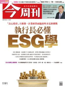 Business Today 今周刊 - 21 十月 2019