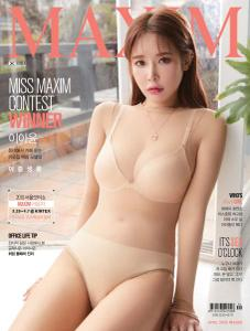 Maxim Korea - April 2019