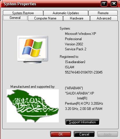 Arabia Islamic Multiboot Windows XP