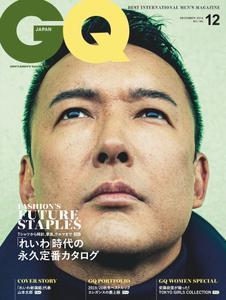 GQ Japan - 10月 2019