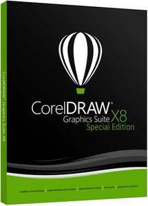 CorelDRAW Graphics Suite X8 v18.1.0.661 Special Edition