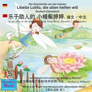 «Die Geschichte von der kleinen Libelle Lolita, die allen helfen will - Deutsch-Chinesisch» by Wolfgang Wilhelm