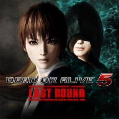 DEAD OR ALIVE 5 Last Round (2015)