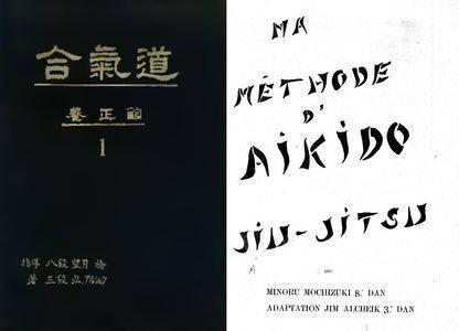 Ma methode d' Aikido Jiu-Jitsu (Repost)