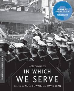 In Which We Serve (1942) + Extras [Criterion Collection]