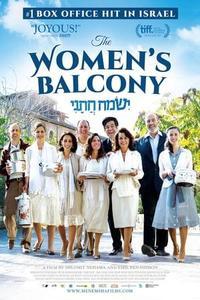 The Women's Balcony (2016)