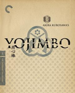 Yojimbo (1961) Yôjinbô + Extra [The Criterion Collection]
