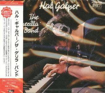 Hal Galper - The Guerilla Band (1970) {2017 Japan Mainstream Records Master Collection Series CDSOL-45222}