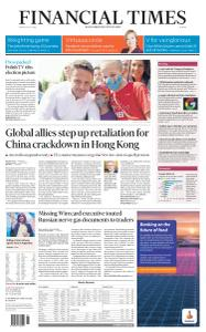 Financial Times Europe - July 10, 2020