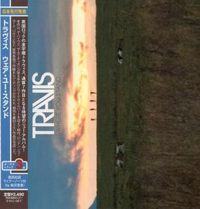 Travis - Where You Stand (2013) {Japanese Edition}