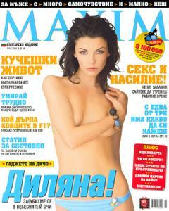 Maxim Bulgaria - May 2006
