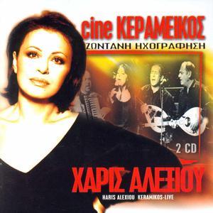 Xaris Alexiou - Cine Keramikos (Live) 2002