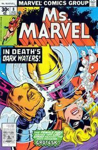 Ms Marvel #8