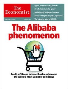 The Economist, for Kindle - March 23rd - 29th 2013