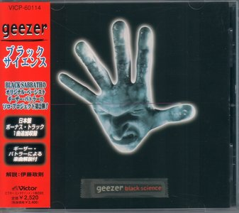 Geezer - Black Science (1997) {Japan 1st Press}